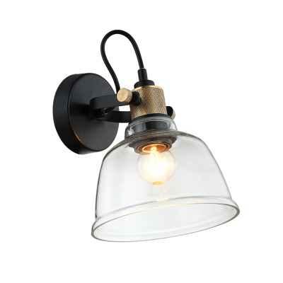 Glass Wall Lamp
